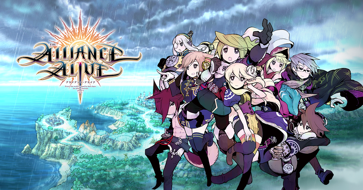 THE ALLIANCE ALIVE -アライアン...