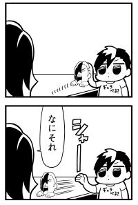 カリギュラ_018
