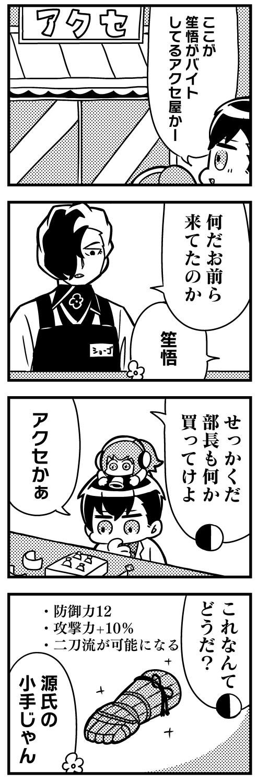 カリギュラ_012 (1)