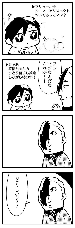 カリギュラ_026