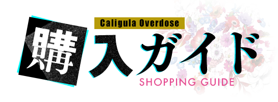 shoppingguide_banner2