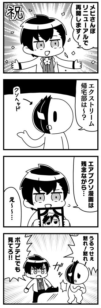 カリギュラ_019 (1)